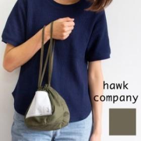 【 hawkcompany ホークカンパニー 】 ミリタリー パーソナル エフェクト バッグ 7402 巾着袋 ポーチ サブバッグ コットン バッグインバッ