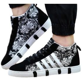 Foras69 (ふぉらす69) メンズ ハイカット スニーカー シューズ ブーツ タイプ ブラック ホワイト 白 黒 モノトーン ペイズリー 柄 オシャレ かっこいい 軽量 靴 (25.5)