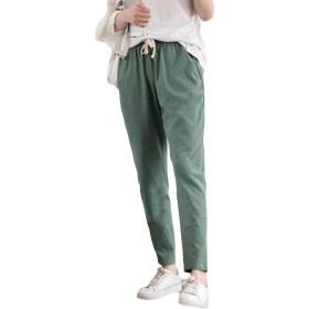 BSCOOLレディース チノパン 綿 麻 無地 9分丈パンツ ゆったり カジュアルパンツ 薄手 夏 秋 ロングパンツ(Eグリーン)