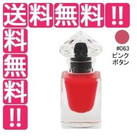 ゲラン GUERLAIN ラ プティット ローブ ノワール ネイル #063 ピンク ボタン 8.8ml 化粧品 コスメ