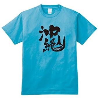 県民Tシャツ「沖縄県」SAB Lサイズ
