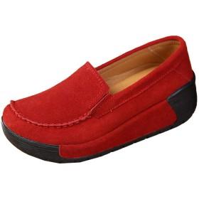 YideaHome 船型底ナースシューズ ダイエットシューズ レディース 厚底スニーカー 安全靴 安全靴 ナースシューズ 看護師 介護士 本革 ウォーキングシューズ きやすい 疲れない厚底シューズ 婦人靴 軽量 スボーツスニーカー