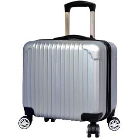 スーツケース 機内持ち込み [DJ002] 超軽量 16インチ 四輪 ABS キャリーケース (シルバー)