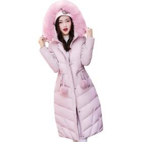 DeBangNi レディース ダウンジャケット 冬 厚手 ロングコート 無地 暖かい フード付き ダウンコート イングランド風 通勤 アウター スリム 着やせ 軽量 防寒服 膝下丈ピンクN8