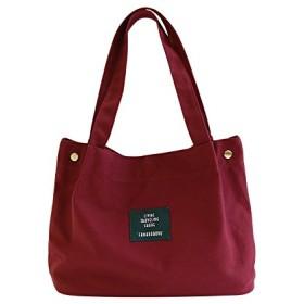 トートバッグ 帆布バッグ キャンバスバッグ ハンドバッグ ショルダーバッグ 5色 (ワインレッド)