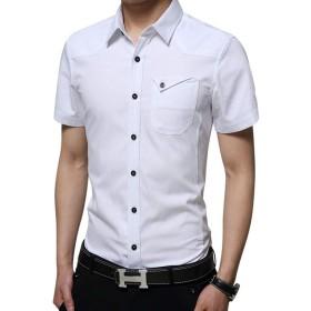 シャツ メンズ 長袖 シャツジャケット綿 ワイシャツ カジュアルシャツ 無地 オックスフォードシャツ ビジネス ボタンダウン カットソー 大きいサイズ 春 秋 形態安定 (半袖 ホワイト, XL)