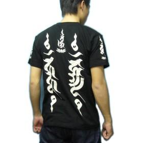 憤怒明王 フンヌミョウオウ MST-08 マハースカ オリジナル 梵字 半袖 Tシャツ ブラック 3L