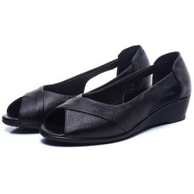 [Florai-JP] レディース サンダル オフィス ウェッジ 大きいサイズ フラット 歩きやすい 夏 コンフォートサンダル 通気性 疲れない 痛くない 軽い 快適 安定感 柔らかい 幅広い 黒 ナースシューズ 22.5-26.5CM