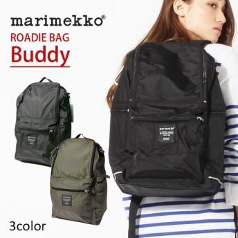 マリメッコ リュック バックパック バッグ バディ BUDDY 鞄 誕生日 プレゼント 女性 人気 ブランド 北欧雑貨