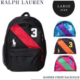 『POLO RALPH LAUREN-ポロ・ラルフローレン-』Banner Stripe Backpack LG -バナーストライプ バックパック ラージ