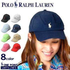 ラルフローレン キャップ ロゴキャップ レディース POLO RALPH LAUREN ブランド おしゃれ 帽子