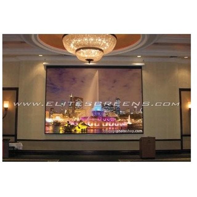 エリートスクリーン 電動プロジェクタースクリーン ヴィマックス2 84インチ(16:9) 30インチ延長 ホワイトケース VMAX84XWH2-E3
