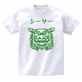 【ノーブランド品】 おもしろ Tシャツ シーサー 白 MLサイズ (L)