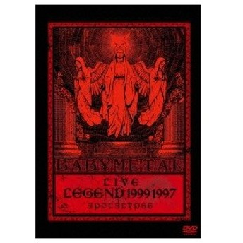 BABYMETAL/LIVE 〜 LEGEND 1999&1997 APOCALYPSE<2DVD>20141029