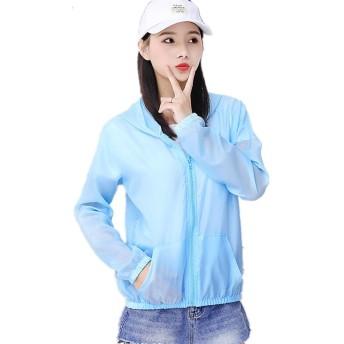 【Sheng Jia】日焼け止め服レディース ラッシュガード パーカー全13色柄 +薄手+軽量+速乾+透け感 ゆったり UV対策 紫外線防止 戸外 長袖 カーデ パーカー 上着 (ブルー)
