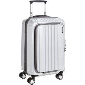 [バーマス] スーツケース ジッパー プレステージ2 フロントオープン 機内持ち込み可 60261 ホワイト 34L 49 cm 2.9kg