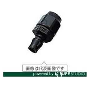 ジョプラックス 樹脂プラグ 相手側ホース6.5×10.0 ホース取付用 [JN-6.5N]  JN6.5N 販売単位:1