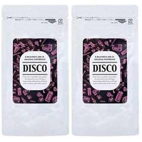 DISCO 2袋(60粒×2 30〜60日分) disco ディスコ フォルスコリ配合 燃焼系ダイエットサプリ なかったことにサプリ 痩身タブレット