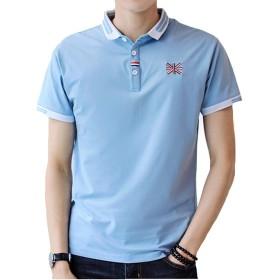 Gobuye メンズ ポロシャツ poloシャツ 半袖 綿 無地 サッカー ゴルフ ゴルフウェア 春 秋 冬 ビジネス シンプル 通気性 吸汗速乾 3釦仕様です 春夏季対応 夏服 メンズ Go871 (2XL, ライトブルー)