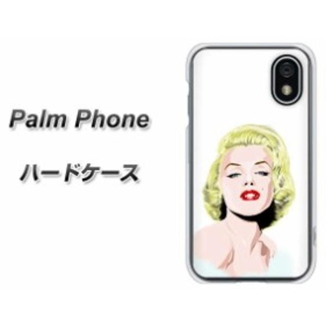 Simフリー Palm Phone ハードケース カバー Yj212 リアル マリリンモンロー 絵 おしゃれ 素材クリア Uv印刷 Simフリー パームフォ 通販 Lineポイント最大1 0 Get Lineショッピング 公式