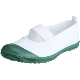 [アキレス] 上履き 日本製 カラーバレー 15cm~28cm 2E キッズ 男の子 女の子 HCB 5200 グリーン 22.0 cm