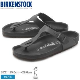 ビルケンシュトック サンダル ギゼ レザー 0948071 メンズ 普通幅 ブランド 靴 おすすめ おしゃれ BIRKENSTOCK
