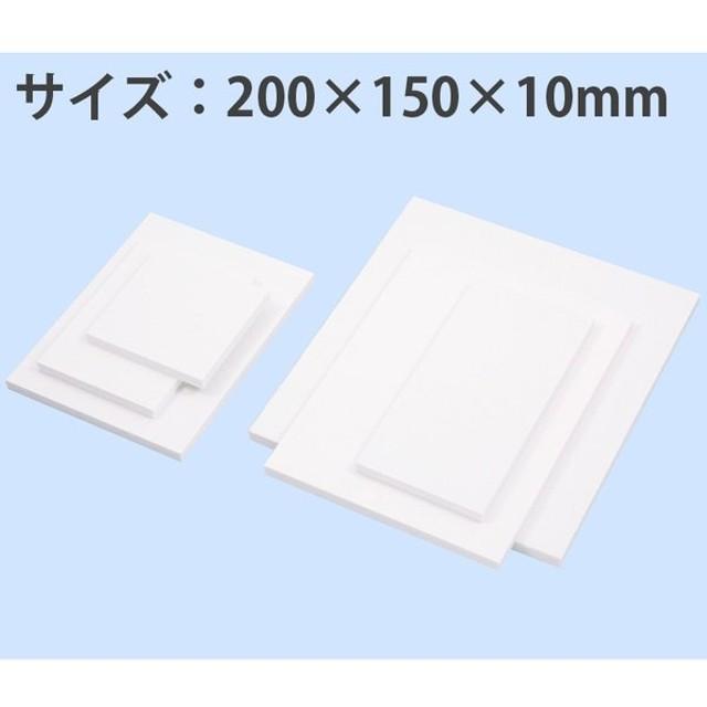 白彫板C200X150X10 アーテック 画材 板 図工 美術 版画 教材