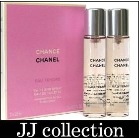 香水 オードゥトワレット CHANCE チャンス EDT レフィル 20ml×2本