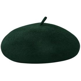 Caseeto ベレー帽 レディース ベレー帽 キッズ 帽子 ウール サイズ調整可 春夏 帽子 無地 男女兼用 (Free, A-Green)