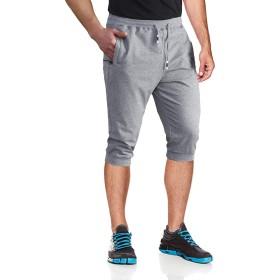 Wohthops メンズ スエットパンツ ジョガー ロングパンツ 通気 ズボン 運動 軽量 パンツ ルームウェア おしゃれ グレー 3XL