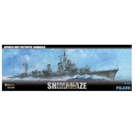 1/350 艦NEXT No.1 日本海軍駆逐艦 島風 フジミ プラモデル