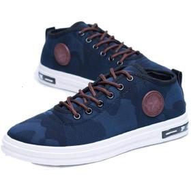 [ジェイフリー] おしゃれ スニーカー シューズ 迷彩柄 カモフラージュ 靴 運動靴 軽量 大人 カジュアル キャンバス メンズ レディース 抗菌防臭 通気性抜群 速乾 4カラー 6サイズ (26cm, ネイビー)