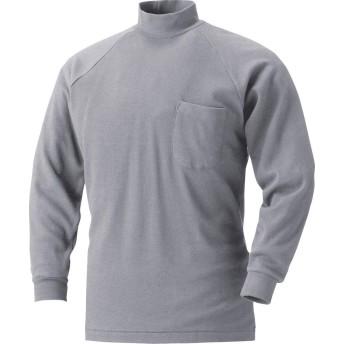 MK:201 綿100%よれにくい長袖ハイネックシャツ【 肌に優しい ポケ付 滑らかな肌触り 】[LL 39:シルバーグレー]