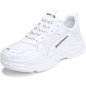 [パルクール] スポーツシューズ運動靴超軽量軽量通気性スポーツを実行しているユニセックス大人通気性メッシュスニーカー 22.5cm 白