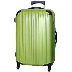 [ビータス] スーツケース ハード 4輪 BH-F1000 保証付 63L 72 cm 5.4kg エンボスライムグリーン