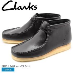 クラークス オリジナルス ブーツ ワラビーブーツ メンズ CLARKS ORIGINALS ブランド 靴 おしゃれ 海外