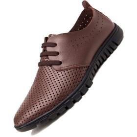 (ラクエスト) Laquest ムレにくい メッシュ ビジネス シューズ 柔軟 軽量 涼しい 紳士 男性 靴 黒 茶 紺 メンズ (44/27.0㎝, ブラウン)