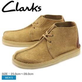 クラークス デザートブーツ メンズ カジュアルシューズ デザート トレック HI 26134940 CLARKS ORIGINALS ブランド 靴 おしゃれ 海外