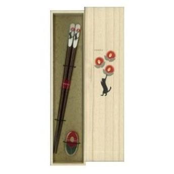 一双 箸 吉兆桐箱 箸置付 黒猫と椿 23cm 39285