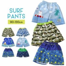 ◆キッズ 水着 男の子 子供 キッズ ベビー サーフパンツ トランクス 海パン 海水パンツ ショートパンツ 短パン ボーダー 総柄 こども 男