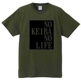 NO KEIBA NO LIFE(競馬がなければ生きられない) シティグリーン(ブラック) メッセージTシャツ 英語Tシャツ 3L