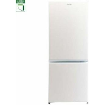 アイリスオーヤマ AF156ZWE(ホワイト) 2ドア冷蔵庫 右開き 156L