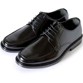 [カラダ快適研究所] 28cm 29cm 30cm ビジネスシューズ 紳士靴 幅広4e ラウンドトゥ 大きいサイズの靴 キングサイズの靴 通勤靴 通学靴に 1005 ブラック 30cm