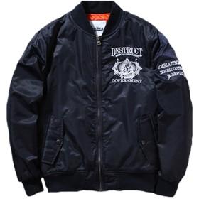 MA-1 エムエーワン ジャケット メンズ 中綿 ゆったり フライトジャケット ブルゾン ミリタリー ブルゾン ジャケット 大きいサイズ (ブルー, XXL)