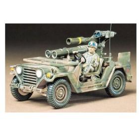 M151A2トウミサイルランチャー タミヤ 1/35MM 35125 プラモデル
