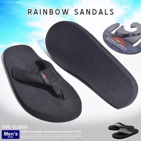 RAINBOW SANDALS レインボーサンダル サンダル ザ クラウド THE CLOUD 301ASTPS メンズ 靴 ブランド