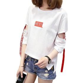 Gergeousレディース 半袖tシャツ ファッション ゆったり オフショルダー トップス 夏物 カットソー BF風 おしゃれ 白tシャツ(G白7173)