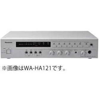 WA-HA121 パナソニック Panasonic 卓上型 デジタルアンプ (120W) WA-HA121