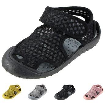 [QH HOSI] ベビーサンダル キッズ 滑り止め 柔らかい 通気性 子供靴 サンダル つま先保護 水陸両用 スポーツサンダル 男の子女の子 (13-20CM)