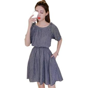 YULUO レディース ファッション ロング スカート 春夏 秋 カジュアル 素晴らしい 可愛い ゆったり ワンピース 半袖 ひざ丈 きれいめ